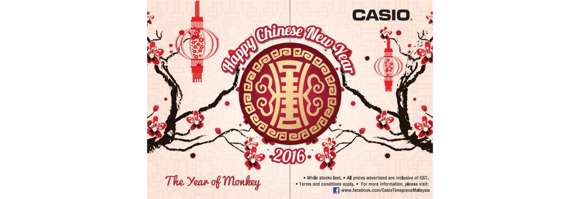 Casio CNY Lunar Promotion